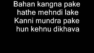 FALAK- Ijazat By Falak Lyrics By Ammad Arshad