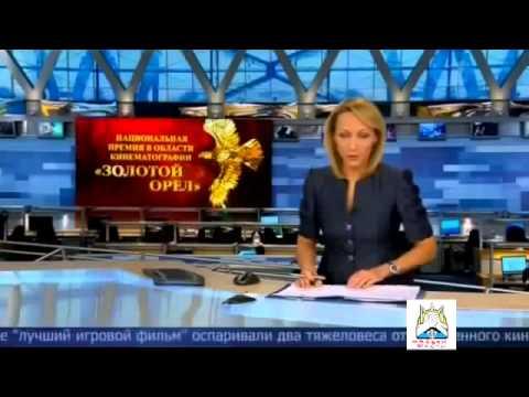 Россия вести  2015 свежие новости на сегодня в центре событий 1
