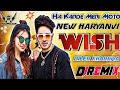 Gambar cover Ha Karde Meri Moto™ Wish Haryanvi Diler Kharkiya™Hard Dholki Remix By Dj Noorhasan Farrukhabad