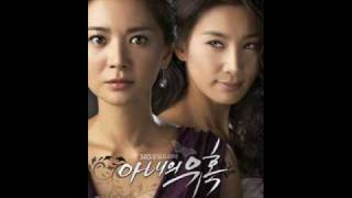 I Cannot Forgive-Cha Soo Kyung HQ [FULL+Download link+LYRICS!!]