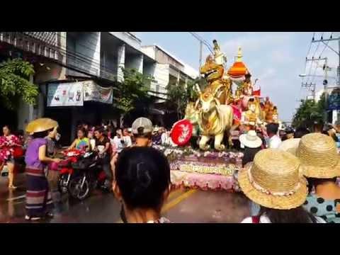 สงกรานต์เชียงใหม่ 2558 ขบวนแห่วันสงกรานต์ 3 : Songkran Chiangmai 2015