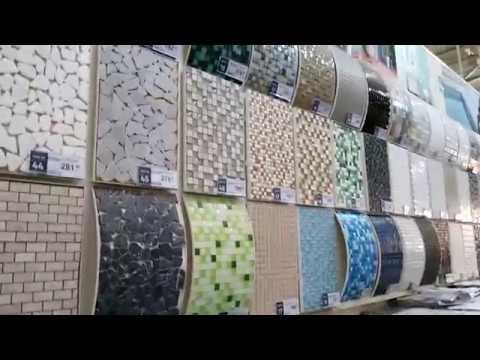 Кухонная плитка, напольная плитка, напольная мозаика.