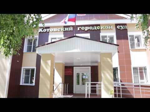 7 лет лишения свободы за убийство. Котовск, Тамбовская обл., КТВ-8