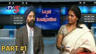 h1b visa new rules   namith lakshmi devineni interview 1   legal immigration   tv5 news
