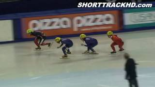 World Cup 2 Short Track Speedskating Men's 500m Semi 1