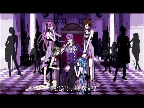 【Gumi Adult】The Madness of Duke Venomania【SeeU VY1 Yuzuki Yukari IA Gakupo Power】