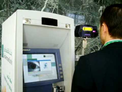 Bank ATM Recognition By Iris.flv