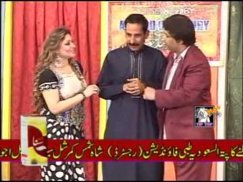Walay Pakistani Stage Drama