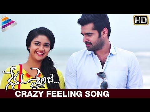 Nenu Sailaja Telugu Movie | Crazy Feeling Song Trailer | Ram | Keerthi Suresh | Telugu Filmnagar