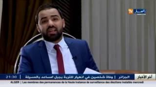 لقاء خاص مع وزير السكن والعمران عبد المجيد تبون في قضية ونقاش