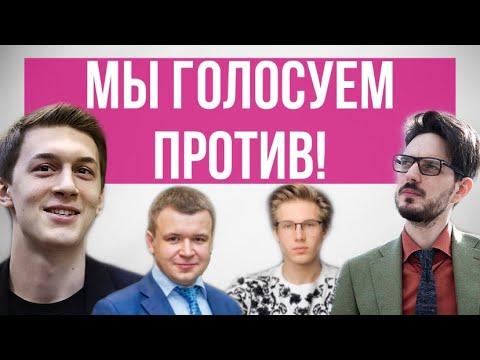 1 июля 2020 скажем НЕТ! Концепция Жукова и Каца о протестном голосовании научно обоснована!