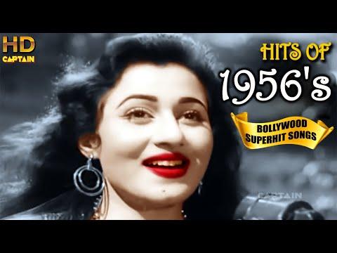 1956's Super Hit Bollywood Songs   Romantic Era Songs   All Hit Video Songs Jukebox HD