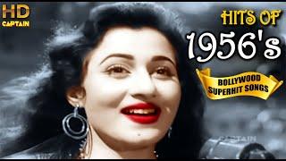 1956's Super Hit Bollywood Songs | Romantic Era Songs | All Hit Video Songs Jukebox HD