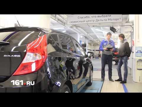 Сервис в ГК «Сокол Моторс»