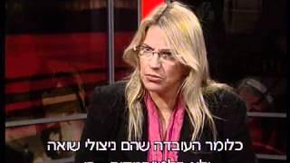 דוקומנטרי עם רינו צרור: יום השואה