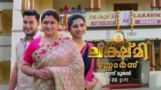 LAKSHMI STORE - Promo | From Today @8:30pm | SuryaTV