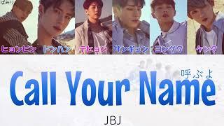 Download Call Your Name(呼ぶよ/부를게)-JBJ【日本語字幕/かなるび/歌詞】 Mp3