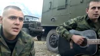 Ратмир Александров - Девочка не надо слезы лить напрасно (аккорды)