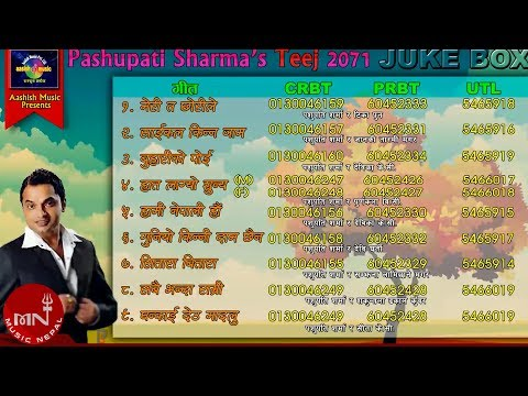 Pashupati Sharma's Teej 2071 Jukebox By Aashish Music