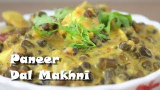 Paneer Dal Makhni | Dhaba Style recipe  | Creamy and rich lentil gravy