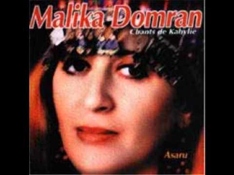 Malika Domrane - Tsuha (Berceuse) thumbnail