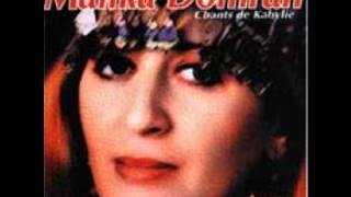 Malika Domrane - Tsuha (Berceuse)