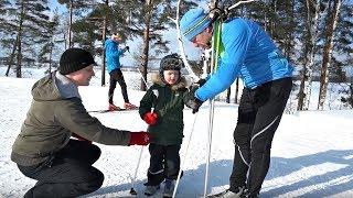 Как встать на лыжи? Первое занятие для ребенка от чемпиона мира | ФизКульт Детский №2