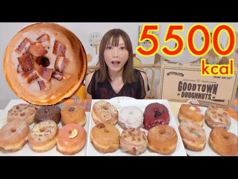 【MUKBANG】[High Calories] Sweet Happiness! 16 Harajuku's Fluffy Thick Donuts! About 5500kcal[Use CC]