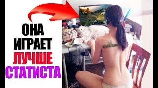 ЭТА ДЕВУШКА ЛОМАЕТ ТАНКИ | МУЖИКИ ЗАВИДУЮТ!!!