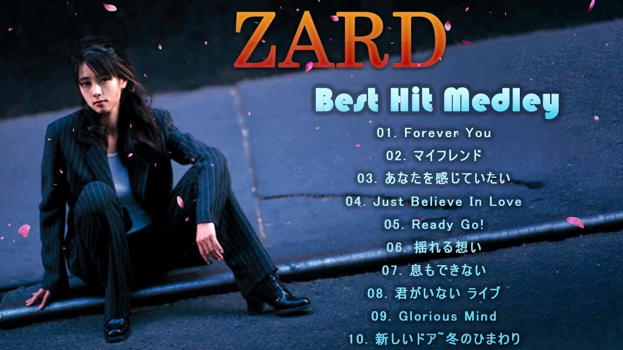 ZARD名曲 ♫ ザード ベストヒットメドレー ♫ ZARD Best Songs 2021 Vol 02