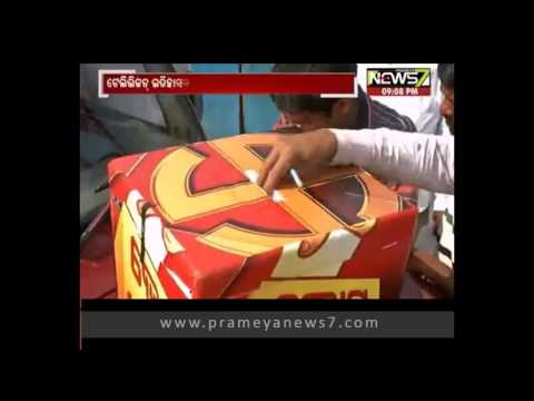 2nd day of vote odisha