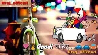 Paidal chal Raha Hoon Gadi Chahiye Jeevan Ke Safar Me Savari Chahiye Letest WhatsApp Status