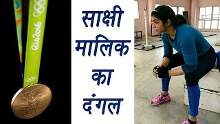 Sakshi Malik: Journey from Haryanavi Girl to Olympics medalist | Biography | वनइंडिया हिन्दी