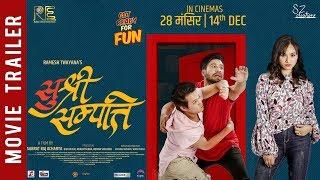 "New Nepali Movie - ""Sushree Sampati""- Trailer || Salon Basnet, Sara Shirpaili, Binod, Pramod"