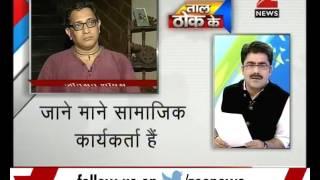 Why UPA govt supported Teesta Setalvad