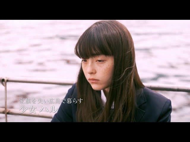 映画『風の電話』予告編