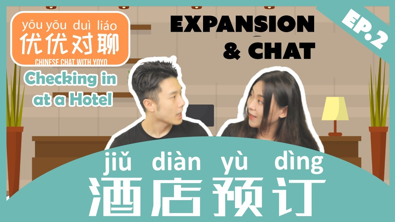 "Expansion & Chat for ""How to Ask Where to Find Breakfast"" Dialogue Video"