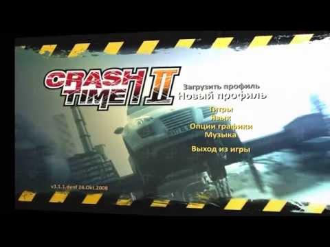 Crash Time 2 Trailer