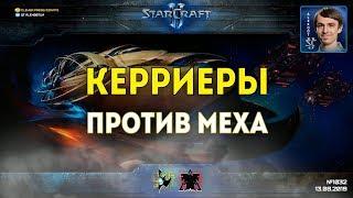 КОРОЛЕВСКАЯ БИТВА: Протосс и терран с мощнейшими армиями в StarCraft II