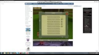 Чит для игры копатель онлайн(Я продемонстрировал супер чит Kophack v30 Вот сам чит http://rghost.ru/6QqBYvHdl Я в ВК http://vk.com/pkondratev1 Я в СКАЙПЕ..., 2015-06-15T13:33:46.000Z)