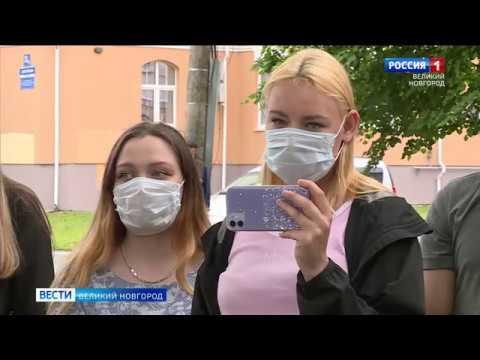 ГТРК СЛАВИЯ Вести Великий Новгород 15 06 20 вечерний выпуск