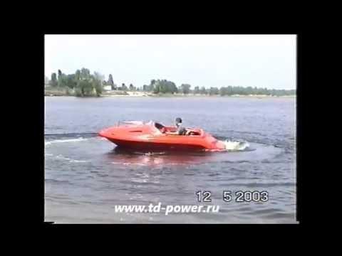 Комсомольский-на-амуре авиационный завод им. Ю. А. Гагарина в 1982 г. Наладил серийное производство катера восток с водометным движителем. Корпус катера спроектирован на базе корпуса амур.