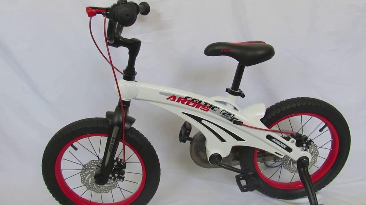 95$ Магниевый легкий детский велосипед Ardis Celtic №2 R16 - YouTube