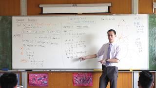Quadratic Identities (2 of 2: Using three arbitrary values)