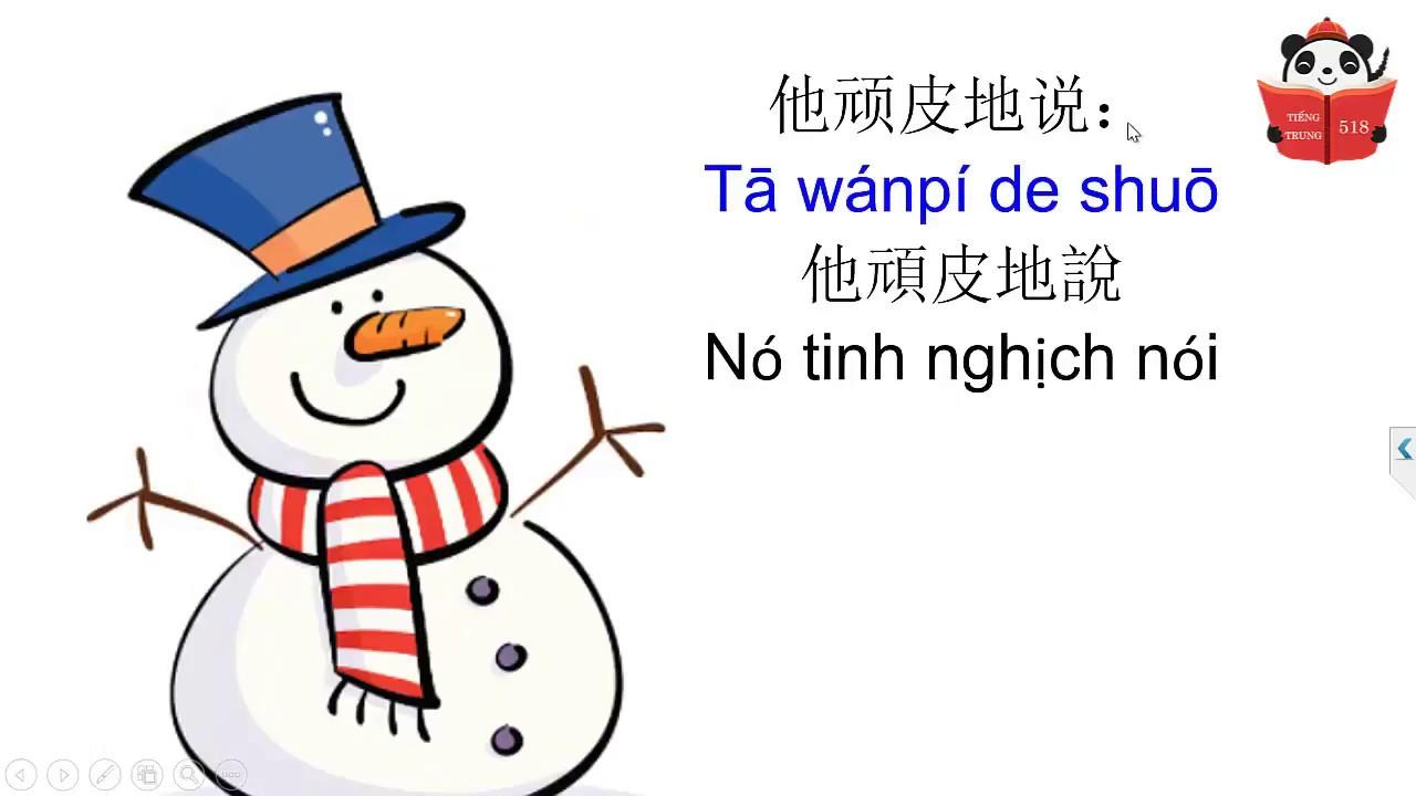 Tiếng Trung 518 – Học tiếng Trung qua sách ngữ văn lớp 1 của trẻ em Trung Quốc – Tập 1