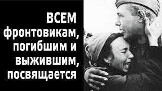 Журавли (Я. Френкель, Р. Гамзатов). Всем фронтовикам посвящается. Исполняет Ариша Данилова