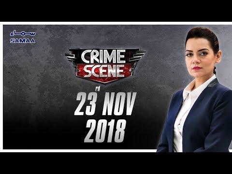 Zalim Baap Ne Chote Bache Aur Biwi Ko Qatal kardia | Crime Scene | Samaa TV | Nov 23,2018