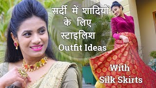 How to wear silk Lehnga / Skirt in winters | Winter wedding outfit ideas | winter ethnic wear