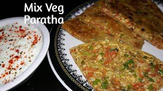 Winter Special Mix veg paratha recipe | Brekfast Mixed Vegetable stuff paratha for kids tiffin