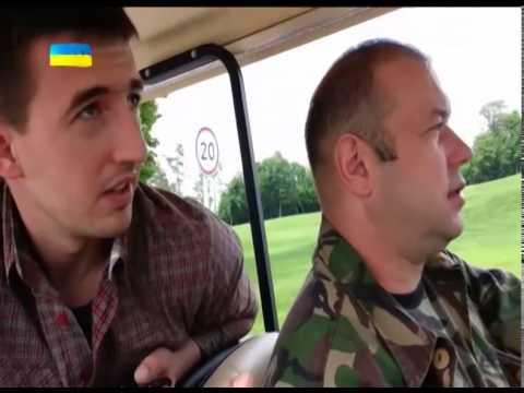 Таємний бункер Януковича